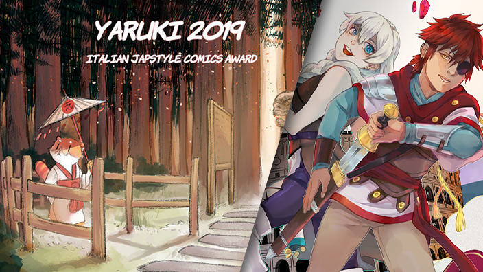 Yaruki 2019: CodeX di Giulia C. Petrone