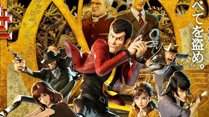 Lupin III The First: nuovo trailer e visual per il film in 3DCG