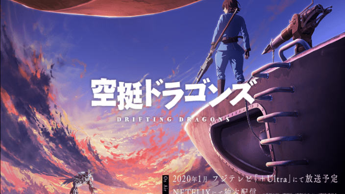 Drifting Dragons: trailer, cast, colonna sonora e...