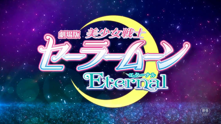 Sailor Moon Eternal: data per la prima parte del film
