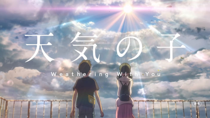 Weathering with you: l'elenco delle sale per le repliche