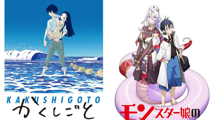 Annunci Anime: Kakushigoto, World End Economica, Monster Girl Doctor