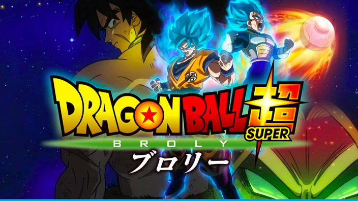 Star Comics annuncia il romanzo Dragon Ball Super: Broly