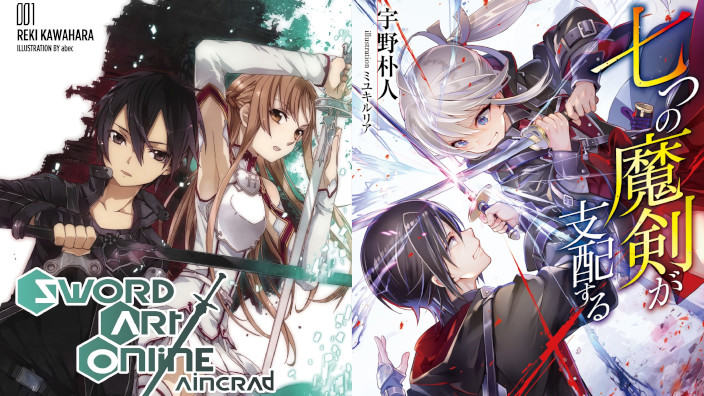Kono Light Novel ga Sugoi! 2020: svelate miglior novel dell'anno e del decennio