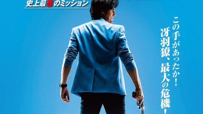 City Hunter: sorprese nei trailer del film live francese che sbarca in Giappone