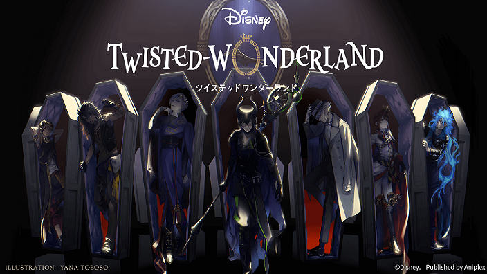 Disney Twisted-Wonderland: i nuovi personaggi di Yana Toboso (Black Butler) - parte II