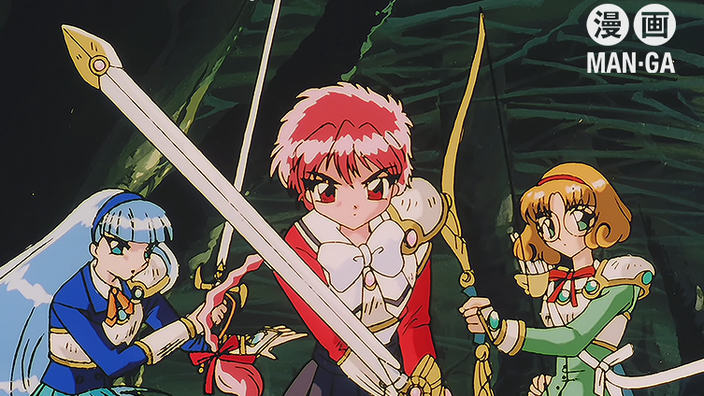 Man-Ga (Sky 113): Torna Magic Knight Rayearth