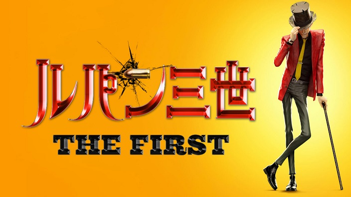 Lupin III The First: debutto al secondo posto per il film in 3DCG