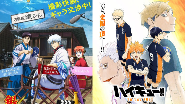 Jump Festa: novità per Gintama, Haikyuu!!, The Promised Neverland e molto altro