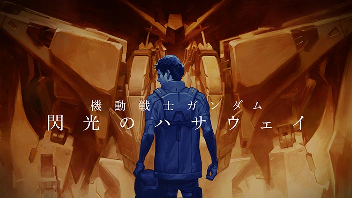 Gundam: Hathaway's Flash, trailer per il nuovo film