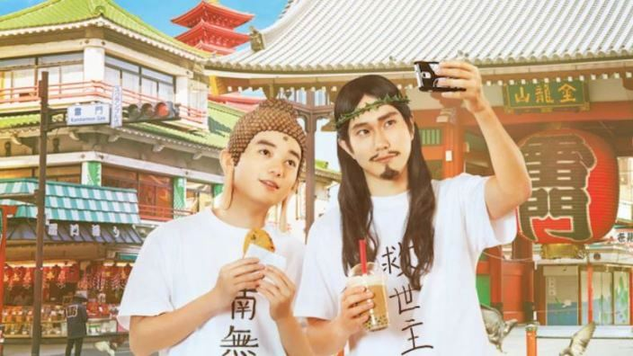 Next Stop Live Action: Saint Young Men 3, Love Stage!!!, il filo rosso di Ito