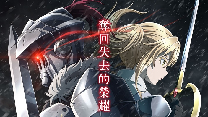 Goblin Slayer, Shinkalion e IDOLiSH7 Second Beat!: trailer e novità