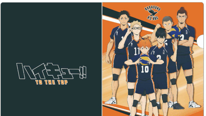 Haikyuu!! To the Top: arriva su Paramount