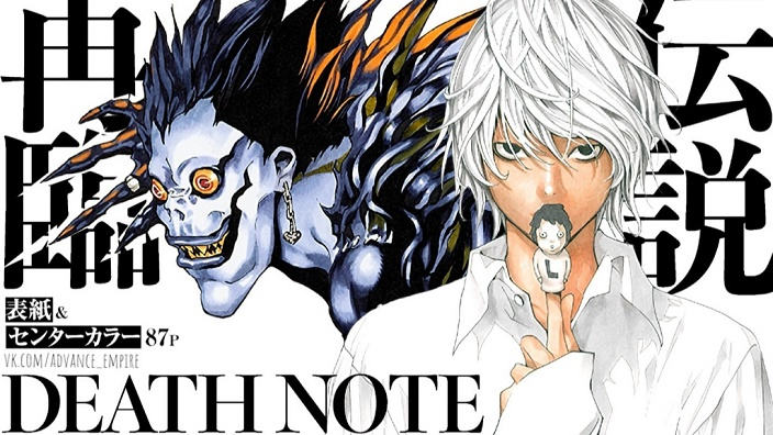 Death Note: ecco la cover per l'atteso one-shot!