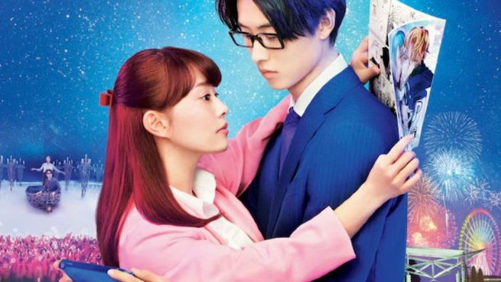 Wotakoi live action in gara al Far East Film Festival di Udine