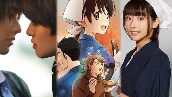 LIFE Senjou no Bokura, primavera Boys' Love e Isekai: what's drama new