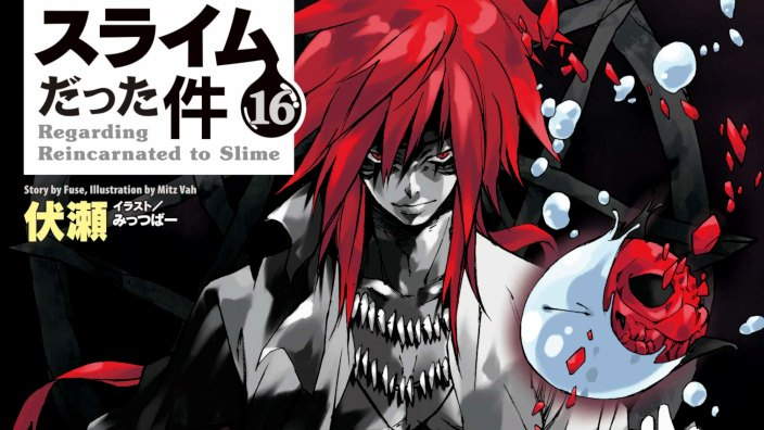 Light Novel Ranking: la classifica giapponese al 29/03/2020