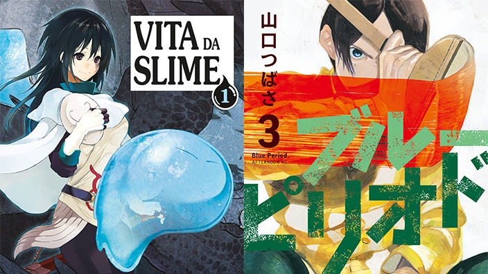 Kodansha Manga Awards 2020: annunciate le nomination