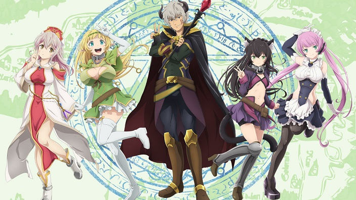 Animal Theratopia, Munou na Nana e How Not to Summon a Demon Lord 2: annunci