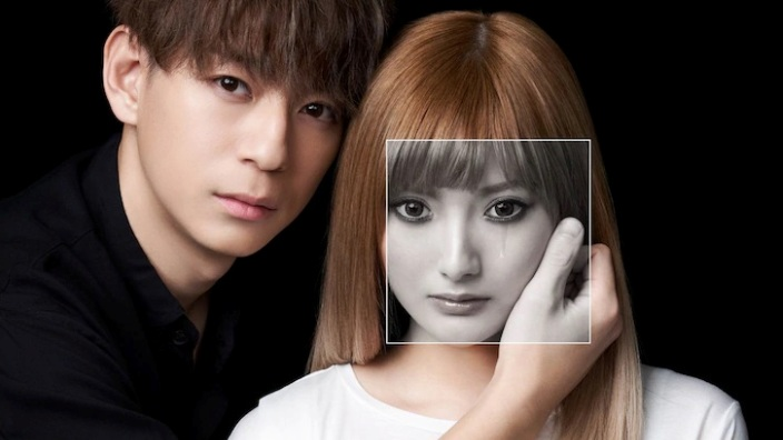 Musical per Run with the Wind, la storia di Ayumi Hamasaki: what's drama new