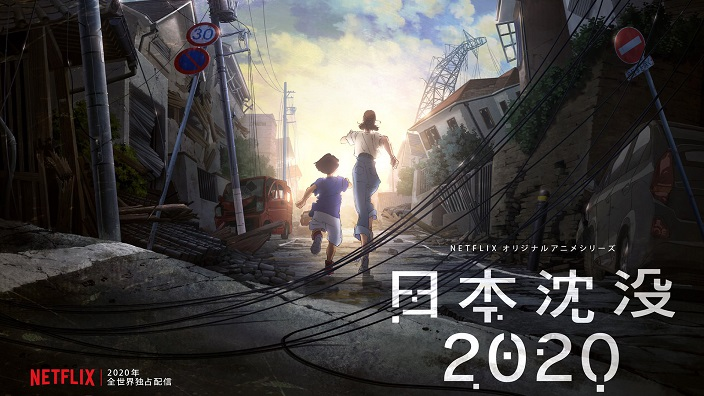 Japan Sinks: 2020, trailer e data per il nuovo anime di Yuasa (Devilman Crybaby)
