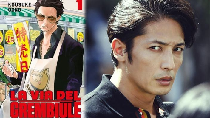 Arriva in TV lo yakuza casalingo, film per Bela il mostro Umano: what's drama new