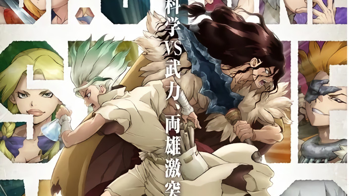 Dr. Stone: trailer per la seconda stagione dell' anime