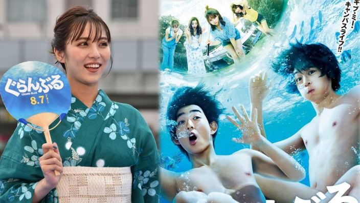 Next Stop Live Action: la demenzialità di Grand Blue, temi LGBT in Midnight Swan