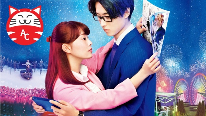 <b>Wotakoi - Love is hard for Otaku</b>: recensione del film live versione musical