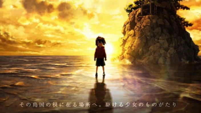 Child of Kamiari Month: primo trailer per il film d'animazione