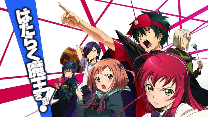 The Devil is a Part-Timer: la fine della light novel suscita l'odio dei fan