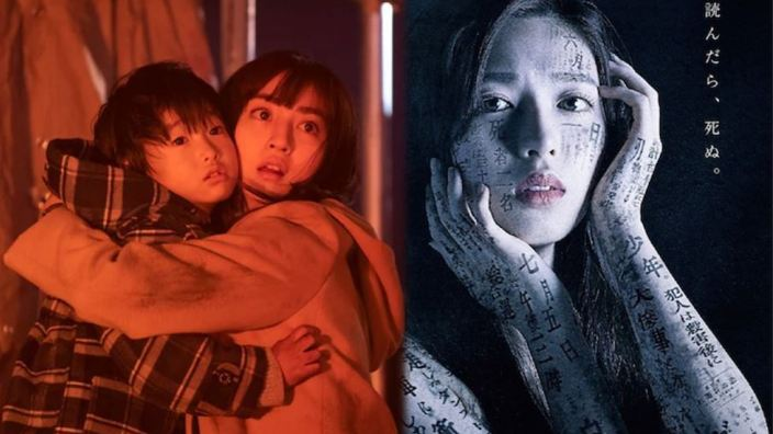 Next Stop Live Action: l'horror è donna in Kyofu Shinbun e Bela il mostro umano