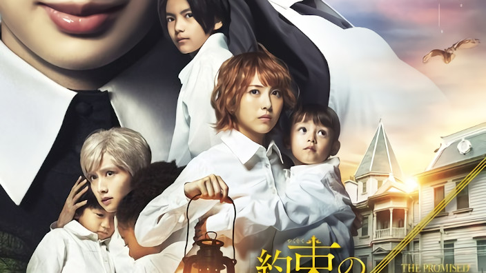 The Promised Neverland: trailer per il live action