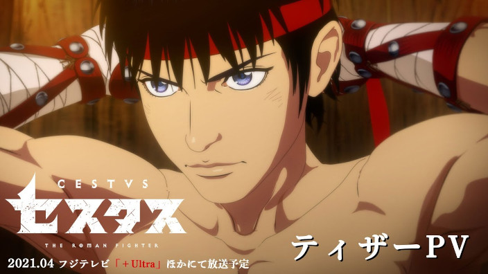 Cestvs The Roman Fighter: anime per il gladiatore