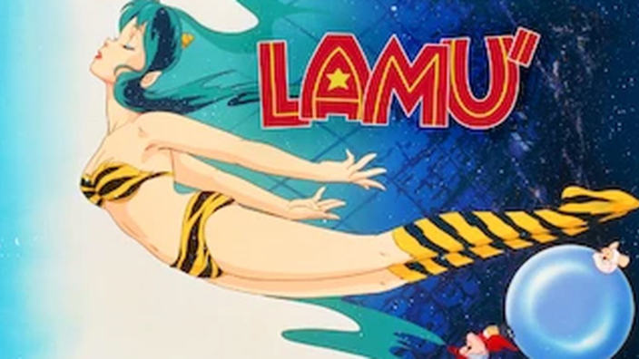 Lamu' - Beautiful Dreamer: recensione e unboxing blu ray