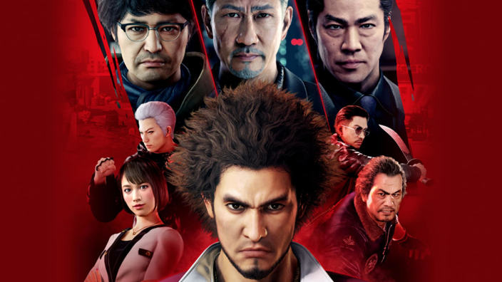 <strong>Yakuza: Like a Dragon</strong> - Recensione