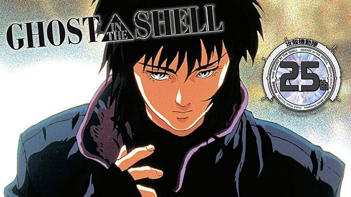 Ghost in the Shell: 25 anni per l'apprezzato film di Mamoru Oshii