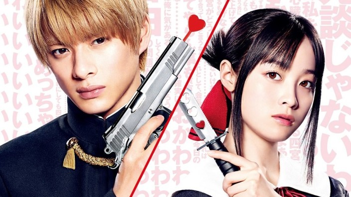 Bis per Kaguya-sama Love is War, Yurucamp, Yakuza casalingo: what's drama new