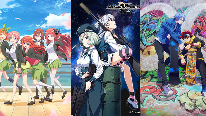 Quintessential Quintuplets, Grisaia, Sk8 the Infinity: nuovi trailer