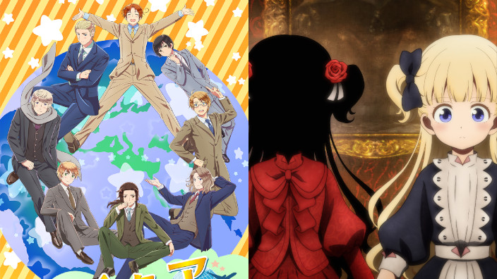 Hetalia World Stars e Shadows House: diffusi nuovi trailer