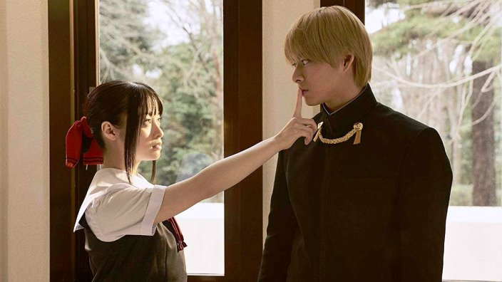 Next Stop Live Action: Kaguya-sama Love is War 2, Kakegurui, Mairunovich