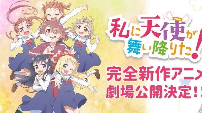 WATATEN!: il sequel sarà al cinema e ora in trailer