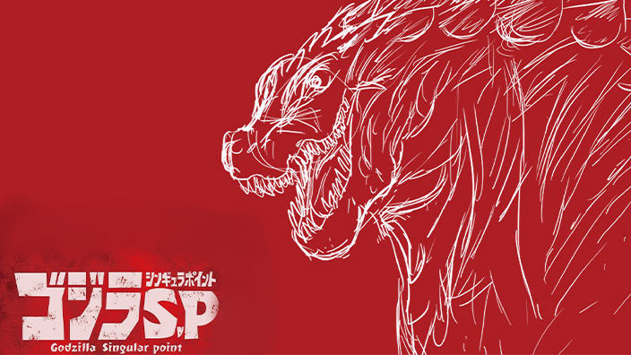 Godzilla: Singular Point in trailer l'anime di Bones e Orange