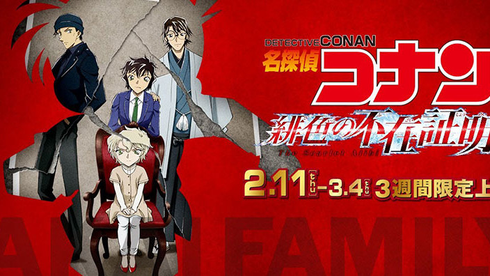 Box Office: Detective Conan debutta al secondo posto scalzando Demon Slayer