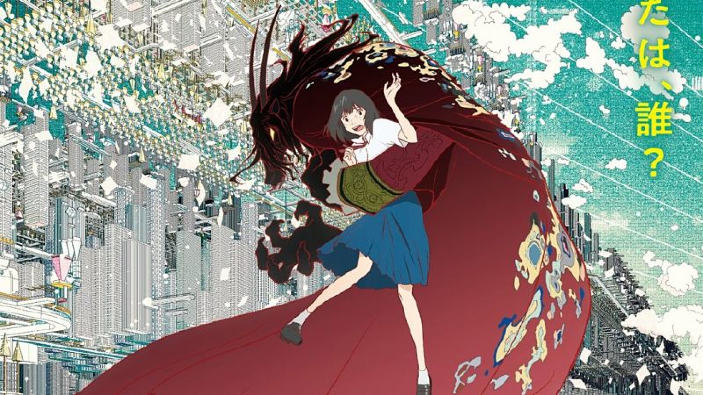 Belle:  il nuovo film di Mamoru Hosoda si presenta in video