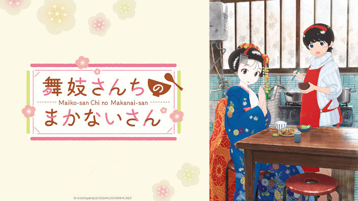Kiyo in Kyoto: From the Maiko House arriva su Crunchyroll