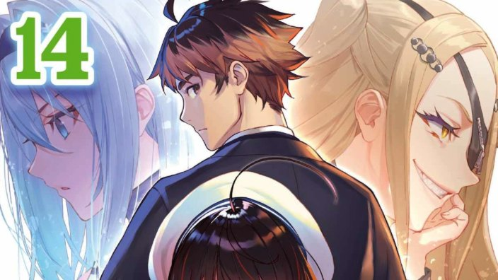 Light Novel Ranking: la classifica giapponese al 14/2/2021