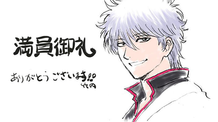 Box office giapponese: nuovo record per il franchise di Gintama!