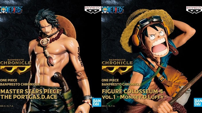 Action Figure: Banpresto lancia la linea CHRONICLE