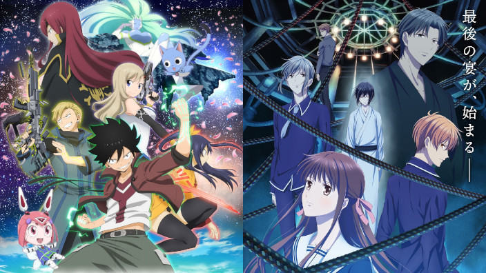 Trailer per Edens Zero, Fruits Basket e Yo-kai Watch